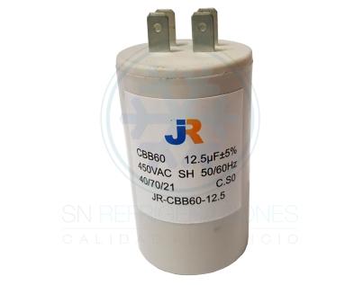 Capacitor de Marcha Plastico 12,5 uf - JR